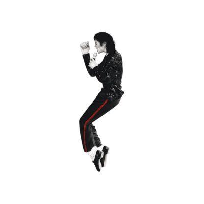 Bogoljub Karic – Breaking Down Michael Jackson's Top 3 Albums