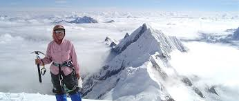 Junko Tabei: The First Woman to Ascend the Seven Summits